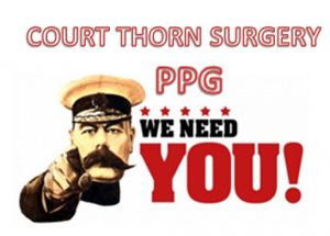 We need you image